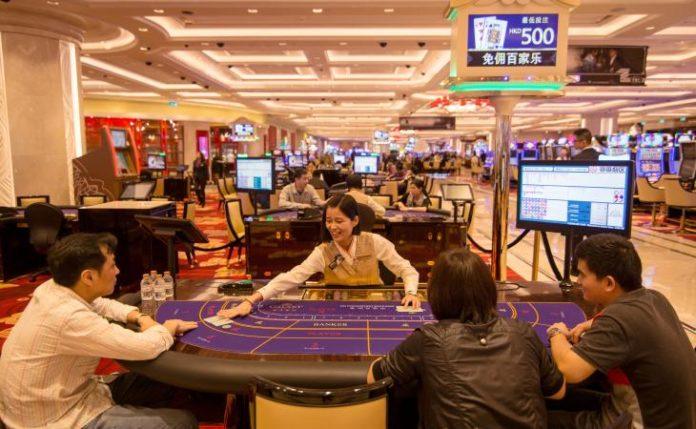 gambling officials