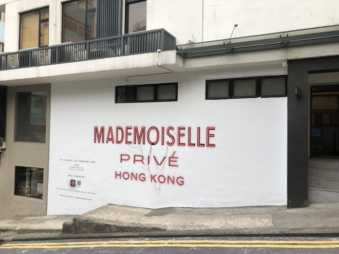 05065ddf089 Opinion Fashion | Chanel opens Mademoiselle Privé exhibition in Hong ...