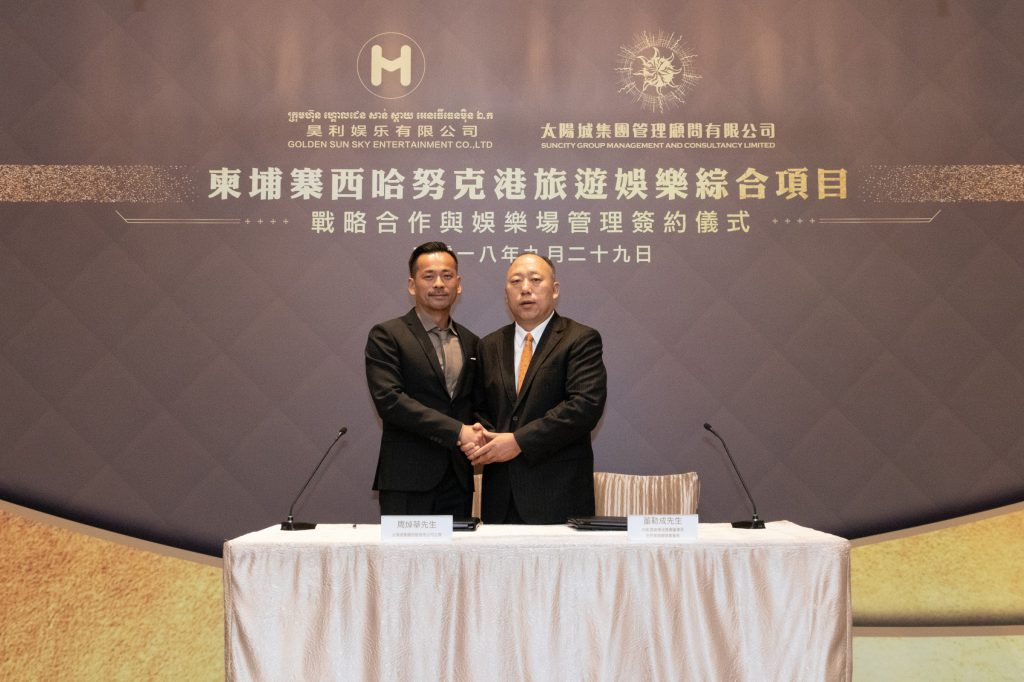 Macau Suncity Group Signs Agreement For Casino Management In